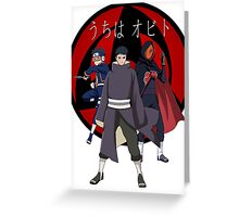 Obito Uchiha Greeting Card