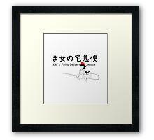 Kiki's Flying Delivery Service Framed Print