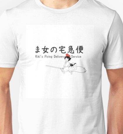 Kiki's Flying Delivery Service Unisex T-Shirt