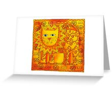 Patterned Lion Greeting Card