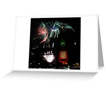 Colour of New Year's Eve 2 Greeting Card