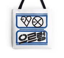 EXO XOXO Tote Bag