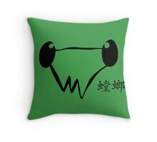 Mantis Throw Pillow