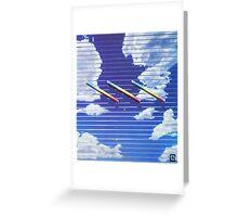 "ECO VIRTUAL - ""ATMOSPHERES 第1"" Greeting Card"