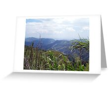 I Can See for Mles and Miles and Miles and... Greeting Card
