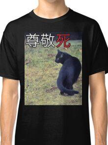 Respect Death Classic T-Shirt