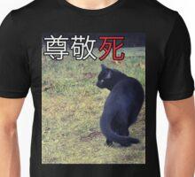 Respect Death Unisex T-Shirt
