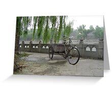 bicycle Beijing Greeting Card