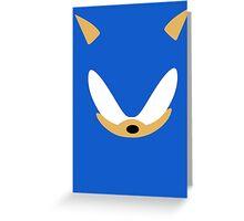 Minimalist Sonic Greeting Card