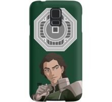 The Legend of Korra Kuvira Earth Empire Samsung Galaxy Case/Skin