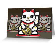 Maneki Neko - Money Cat - ¥€$ Greeting Card