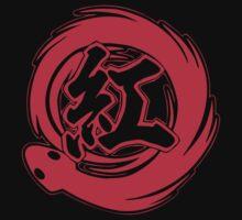 Senran Kagura - Homura Crimson Squad Logo - Blazing Red by Apathy-Dance