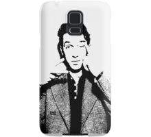 James Stewart Samsung Galaxy Case/Skin
