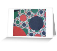 Energy Follows Symmetry 2 Greeting Card