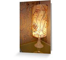Handmade Paper Lamp  Greeting Card