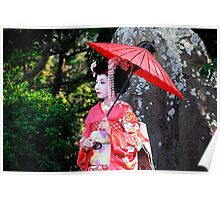Gion Maiko Poster