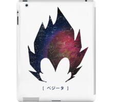 Planet Vegeta iPad Case/Skin