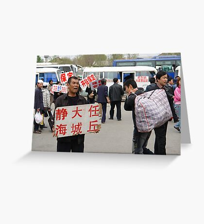 workers Greeting Card