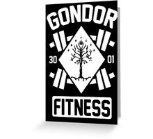 Gondor Fitness Greeting Card