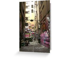 Graffiti lane, Melbourne Greeting Card