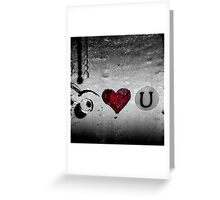 Eye Heart You Greeting Card