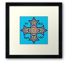 Coptic Orthodox Cross with text on blue Framed Print