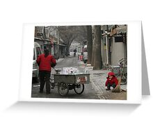 City Life Greeting Card