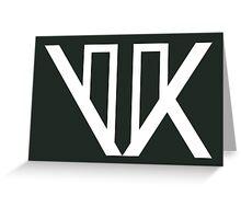 Voight-Kampff Greeting Card
