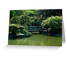Japnese Gardens, Brooklyn Botanic Gardens Greeting Card