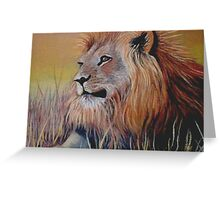 Lion Sitting in Grass Greeting Card