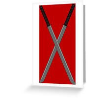 Weapons of Mass Hysteria Greeting Card