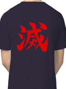 METSU Classic T-Shirt