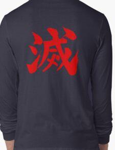METSU Long Sleeve T-Shirt