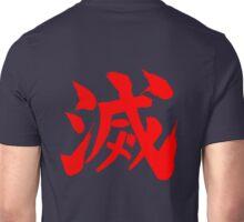 METSU Unisex T-Shirt