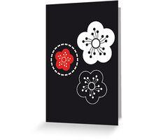 nihon japan blossom #2 Greeting Card