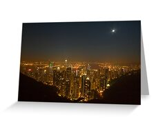Hong Kong In a Rice Bowl Greeting Card