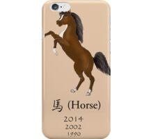 Horse - Chinese Zodiac iPhone Case/Skin