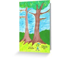 Little Green Greeting Card