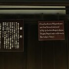 Guardhouse Sign, Somewhere in Kyoto by taztravels