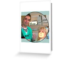 Dental clinic 1	 Greeting Card