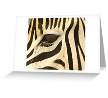 Lux Lashes Greeting Card