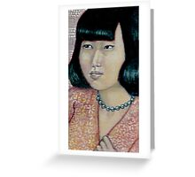 Girl with the black pearl necklace Greeting Card