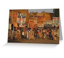 Egyptian Shops Greeting Card