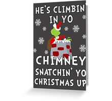 He's Snatchin' up yo Christmas Greeting Card