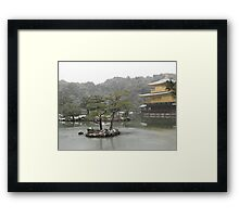 A Cold Day in the Gardens of Kyoto Framed Print