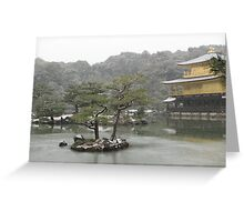 A Cold Day in the Gardens of Kyoto Greeting Card