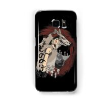 Keepers of the forest mononoke Samsung Galaxy Case/Skin