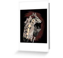 Keepers of the forest Greeting Card