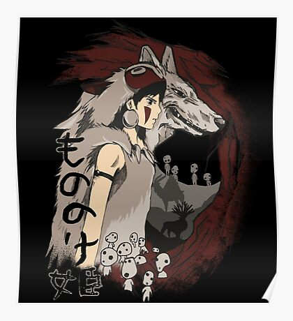 Keepers of the forest mononoke Poster
