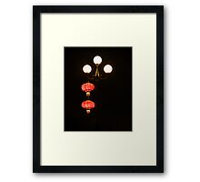 Night Lanterns Framed Print